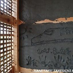 画像 土壁の塗り体験に挑戦!! 一緒に造る家造り 一棟入魂の家造り ㈱カネタケ竹内建築 の記事より 6つ目