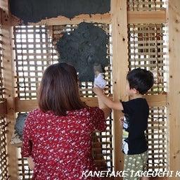 画像 土壁の塗り体験に挑戦!! 一緒に造る家造り 一棟入魂の家造り ㈱カネタケ竹内建築 の記事より 5つ目