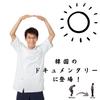 韓 国 の ド キ ュ メ ン タ リ ー に 登 場 !の画像