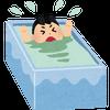 お子さまを溺水事故から守りましょう!の画像