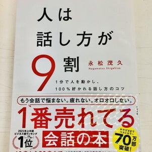 ☆最近の読書☆の画像