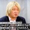 【朗報】リコール署名妨害で、津田大介、香山リカら書類送検。の画像