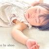 ☆赤ちゃんの寝顔は最大級の癒し♡の画像