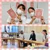 『採用説明会!?』久留米あかつき幼稚園先生ブログ 2021.09.09の画像