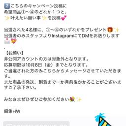 画像 開運ジュエリープレゼント! の記事より 3つ目