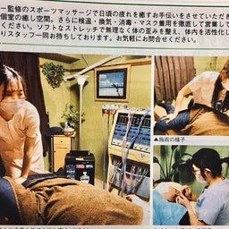 画像 よっかいちai つぅぴーす 9月 の記事より 1つ目