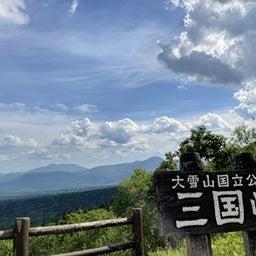 画像 今更だけど・・・北海道でのお役目の旅〜その2(^◇^;) の記事より 7つ目