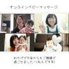 富山県内4つの市町村を結んでおります(*^-^*)オンラインベビーマッサージの画像