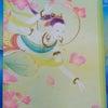 9月10日観音力カード☆の画像