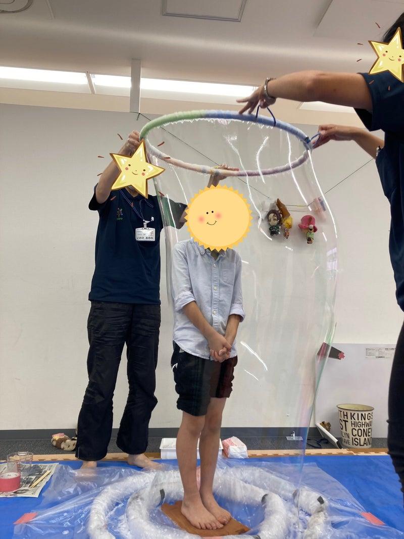 o1080144014998933113 - ♡9月6日toiro藤沢第二教室♡
