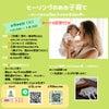 【9月28日開催】ヒーリングのある子育ての画像