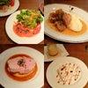 ビストロ・ウフウフの豚肉ランチ@二子玉の画像