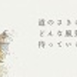 名古屋キャンピングカーフェア 2021 AUTUMN
