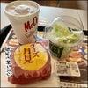 減量中の「マクドナルド」はサイドメニューと時間帯に気を付ける!の画像