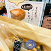 今週のお米パンは、久しぶりに「黒胡麻チーズ」❣️の画像