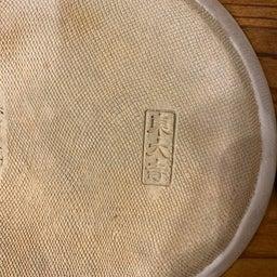 画像 お気に入りのお皿✨奈良の赤膚焼 の記事より 3つ目
