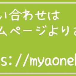 画像 ▶明日10/24(日)江戸川橋で猫譲渡会 の記事より 3つ目