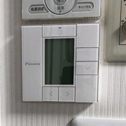 画像 エアコン交換イベント ~前編~ の記事より 8つ目