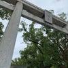 エネルギーチャージ宇美八幡宮への画像