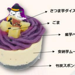 画像 HALLOWEENケーキ入荷☆9/11☆ の記事より 1つ目