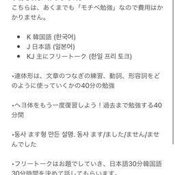 画像 9月のモチベ オンライン授業 ① の記事より 3つ目