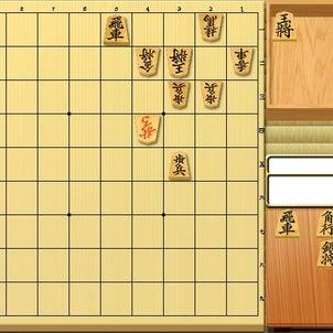 手筋で詰ます将棋の醍醐味~11手詰の画像