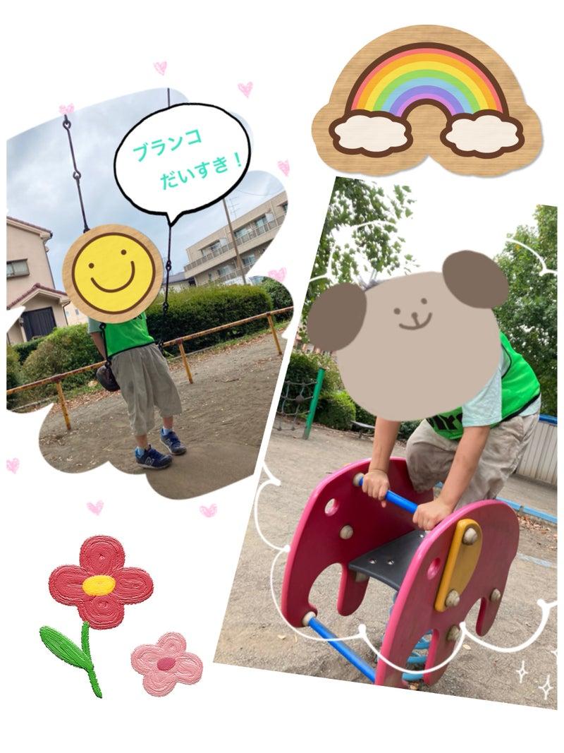 o1920256014999874343 - 9月14日  『公園あそび』