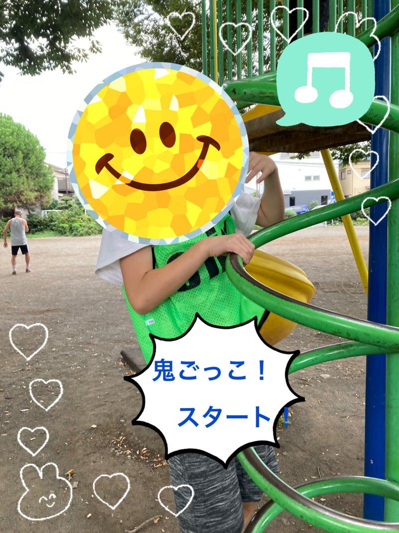 o1915255314999867866 - 9月14日  『公園あそび』