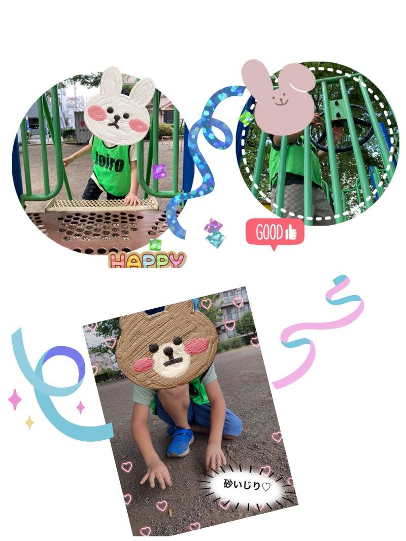 o1920256014999874312 - 9月14日  『公園あそび』
