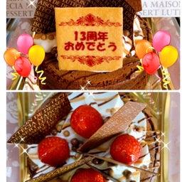 画像 お祝いのケーキ の記事より 1つ目