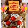 お祝いのケーキの画像