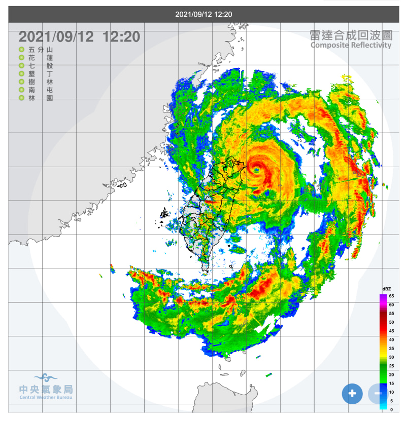 台湾で台風の眼が開く!?台風14号チャンスー璨樹CHANTHU