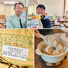 天然発芽玄米の「玄米ごはん試食会」9月14日(火)開催します❣️の画像