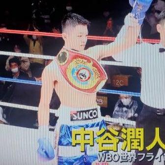 観戦記2230 WBOフライ級王座戦 中谷潤人vsアンヘル・アコスタ