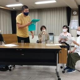 画像 「小田原みなとものがたり~かまぼこ美味しい編~」 の記事より 5つ目