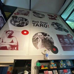 社長のブログ859 TAROの画像