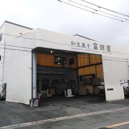 画像 和生菓子の『富田屋』さんの荷捌き場のテント張り替え工事 の記事より 7つ目