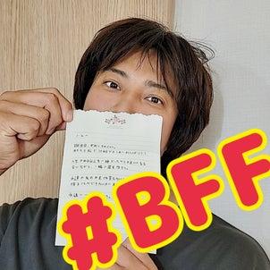 韓国夫と韓国友の#BFFの画像