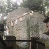 シリウス・縄文巨石おとだま交信ツアーvol.4 〜大阪・交野編〜の画像
