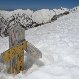季節を変えて登れば山の魅力は無限大