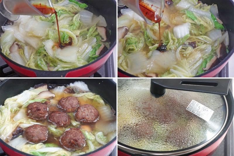 れんこん入り ふわふわ肉団子と白菜のとろ旨スープ煮