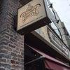 アップルパイの王道店、グラニースミスでテイクアウトの画像