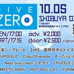 画像 10月5日SHIBUYA DIVE の記事より 1つ目