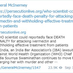 画像 WHOの科学者がイベルメクチンを攻撃し、患者に有効な治療法を提供しなかったことで死刑になる可能性 の記事より 5つ目