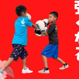 画像 カンフーで強くなるkungfufighting【散打:スパーリング編.1】 の記事より