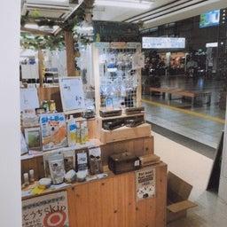画像 広島空港にて✈️ の記事より 2つ目