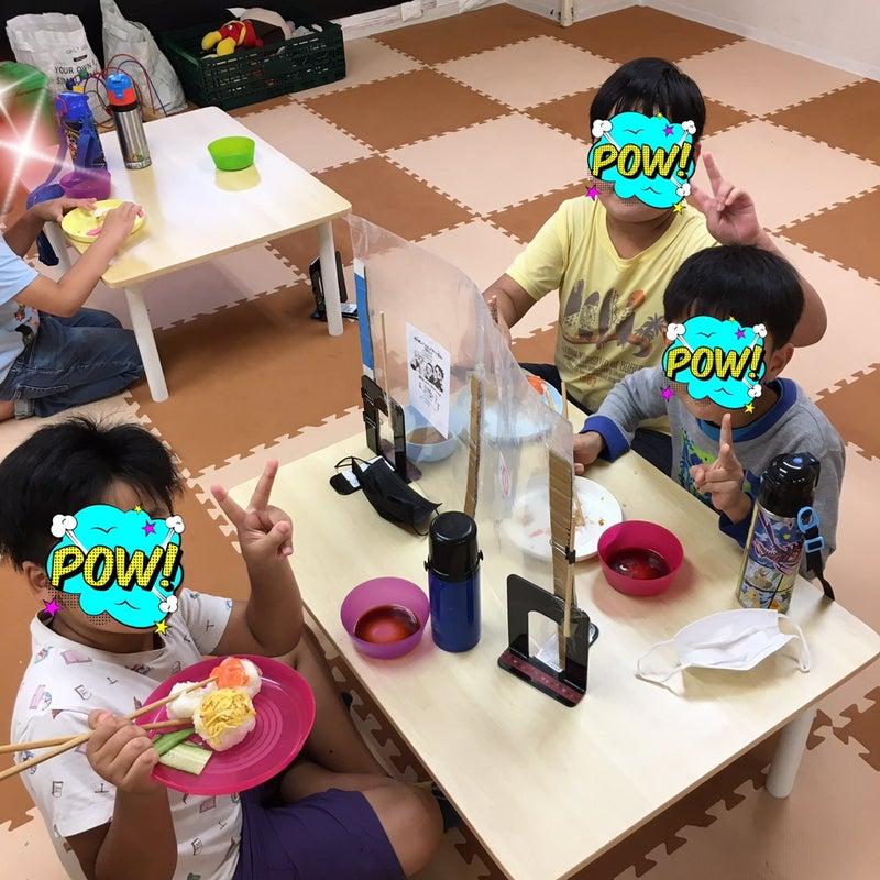 o1080108015000833148 - ♪9月4日(土)♪toiro戸塚