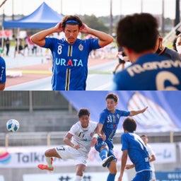 画像 ブリオベッカ浦安⚽️関東サッカーリーグ後期第8節 の記事より 4つ目