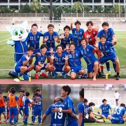 画像 ブリオベッカ浦安⚽️関東サッカーリーグ後期第8節 の記事より 7つ目