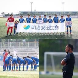 画像 ブリオベッカ浦安⚽️関東サッカーリーグ後期第8節 の記事より 1つ目